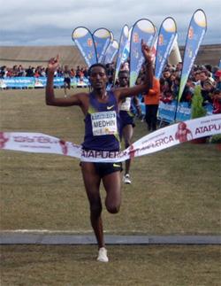 Medhin Teklemariam campeón VII edición