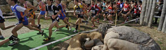 El XIV Cross Atapuerca se disputará el domingo 12 de noviembre